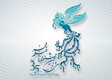 تکمیل فهرست جشنواره با بار اضافه