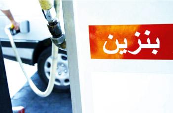 بنزین بازهم گران شد+قیمتهای جدید