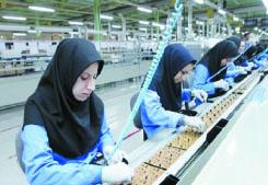 ترسیم زن مسلمان با تراز انقلاب  ایران