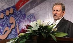 جهانگیری: بودجه دولت صرف خرید کالاهای خارجی نخواهد شد/ ممنوعیت خرید تولیدات خارجی مشابه کالای ایرانی برای همه دستگاههای اجرایی