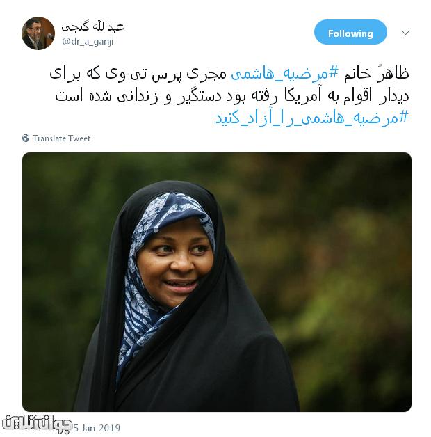 استکبار هنوز هم از شاگردان مکتب امام هراس دارد