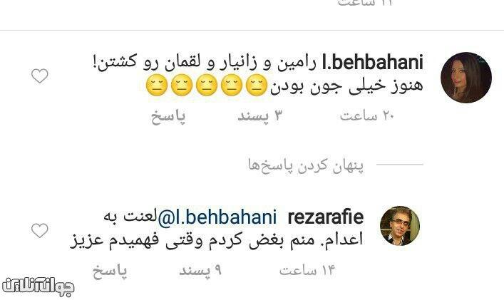 جمهوری اسلامی بهشت اپوزیسیونهاست!