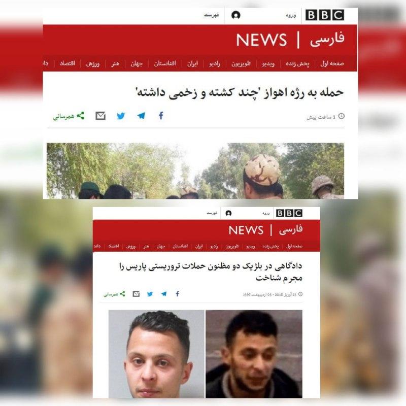 دوگانگی بنگاه خبرپراکنی «بی بی سی» در انعکاس حادثههای تروریستی