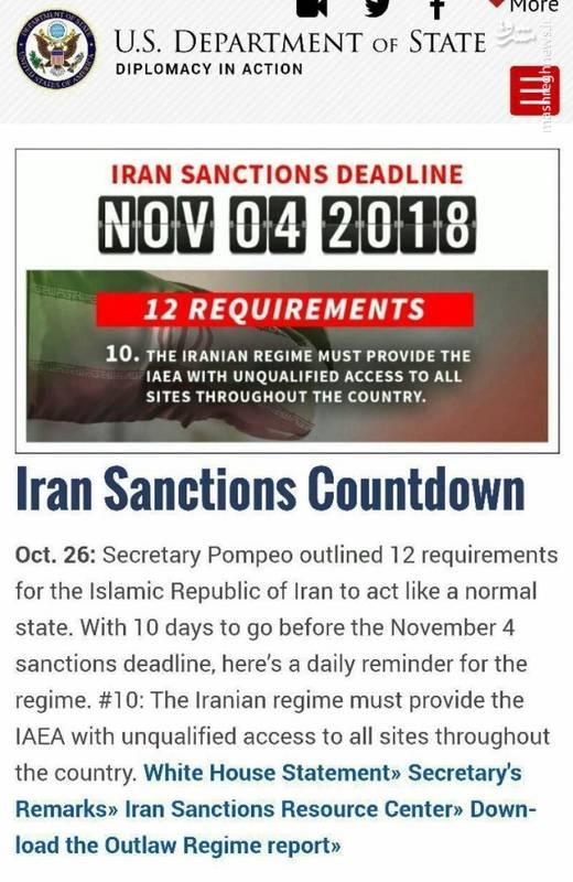 اقدام عجیب آمریکا برای جنگ روانی با ایران +عکس