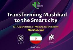 شهری/ «مشهدِ هوشمند» در کنفرانس بینالمللی spotlight ۲۰۳۰ معرفی شد