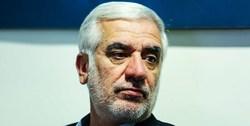 حضورآیت الله رئیسی در انتخابات اختلافات را به حداقل میرساند