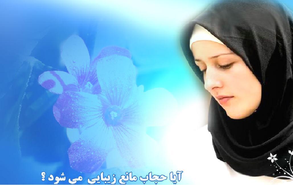 برگزاری مانور حجاب و عفاف در استان البرز