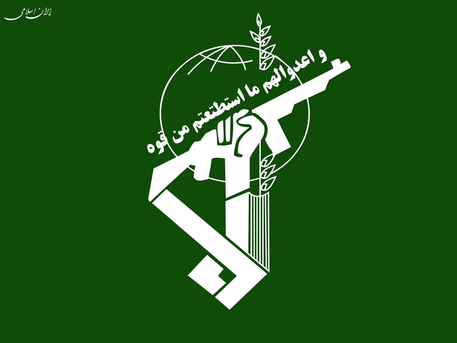 بیانیه سپاه علیه فیلم موهن